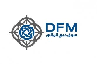 Dfm forex
